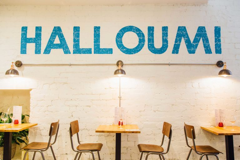 Sunshine On Southside For Halloumi Expansion
